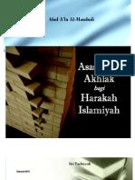 Al-Maududi - Asas-Asas Akhlak Dalam Harakah Islamiah[1]