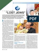 Haaretz Supplement on Shavei