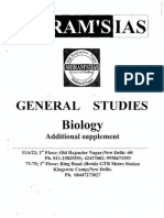 Sriram Biology 2013