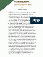 Tui Nishiddha Tui Kotha Koisna.PDF