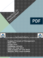 Principles of Management 2015 Official