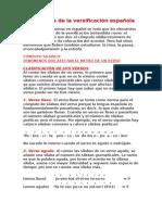 Elementos de La Versificación Española