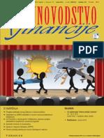 Publication 123