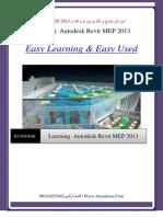 Learning.autodesk.revit.mep.Part1