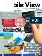 Myanmar Mobile View Vol_1 Issue_6.pdf