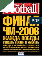Total Football.2006 06(06)