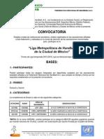 convocatoria lm 2015-2016
