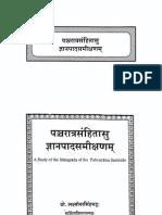 Paancharaatra Samhitasu Gnanapada Sameekshan.pdf