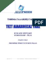 FKA1-1