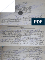 Palak Pe Utray Azab Likhoon by Maha Malik.urduinpage.com