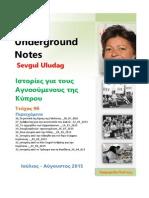 Sevgul Uludag Underground Notes_Τεύχος 9δ_2015.pdf
