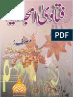 Fatawa_AmjadiyyahVol2