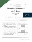 Kelantan 2 BM PenulisanUPSR