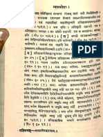 Nyaya Kosha or Dictionary of Technical Terms of Indian Philosophy - MM Bhimacharya Jhalkikar 1928_Part4