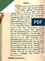 Nyaya Kosha or Dictionary of Technical Terms of Indian Philosophy - MM Bhimacharya Jhalkikar 1928_Part4