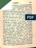 Nyaya Kosha or Dictionary of Technical Terms of Indian Philosophy - MM Bhimacharya Jhalkikar 1928_Part2