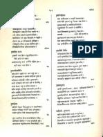 Bharata Kosha - M. Ramakrishna Kavi_Part3
