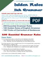 400 Golden Rules of English Grammar