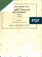 The Practical Sanskrit - English Dictionary Part 1 - P.K. Gode_Part1