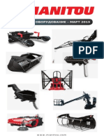 Manitou Attachments (RU)