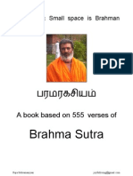 BS024 Everything Shines After Brahman