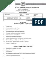 tspsc groupiv syllabus