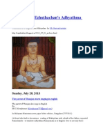 Thunchathu Ezhuthachan Ramayana English Translation-transliteration