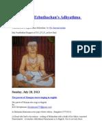 Thunchathu Ezhuthachan Ramayana English Translation-transliteration