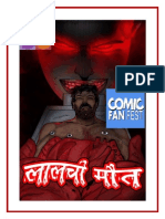 Laalchi Maut (Indi Horror Comic)