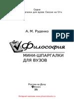 24737.pdf