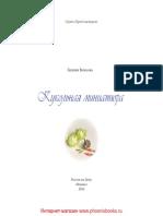 25501.pdf