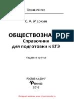 25914.pdf