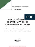 26180.pdf