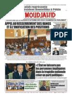 1793_20150903.pdf