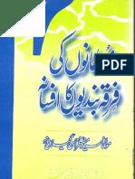 Musalmanon Ki Firqa Bandiyon Ka Afsana by Sheikh Manazir Ahsan Gailani