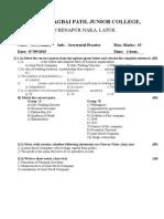 11th Exam Paper S.P. - Copy