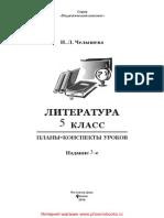 26227.pdf