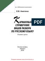 26241.pdf