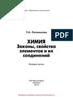 26249.pdf