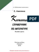 26304.pdf
