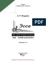 26309.pdf
