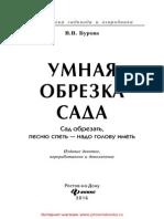 26369.pdf