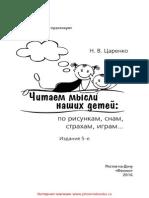 26501.pdf