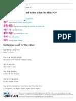Korean expressions 9
