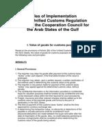 customLawListe_e.pdf