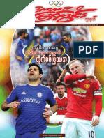 sportsview(vol4-no35)