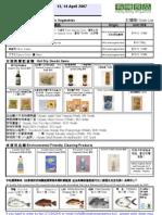 organic veggies order form for 12 14 April 07