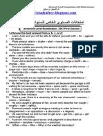 Advanced Level -Exams With Model Answers دورة تعليم اللغة الانجليزية الجزء الرابع