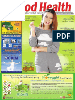 Good Health Journal No 554.pdf