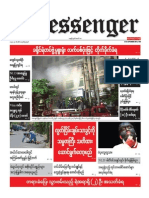 The Messenger Daily Newspaper 3,September,2015.pdf